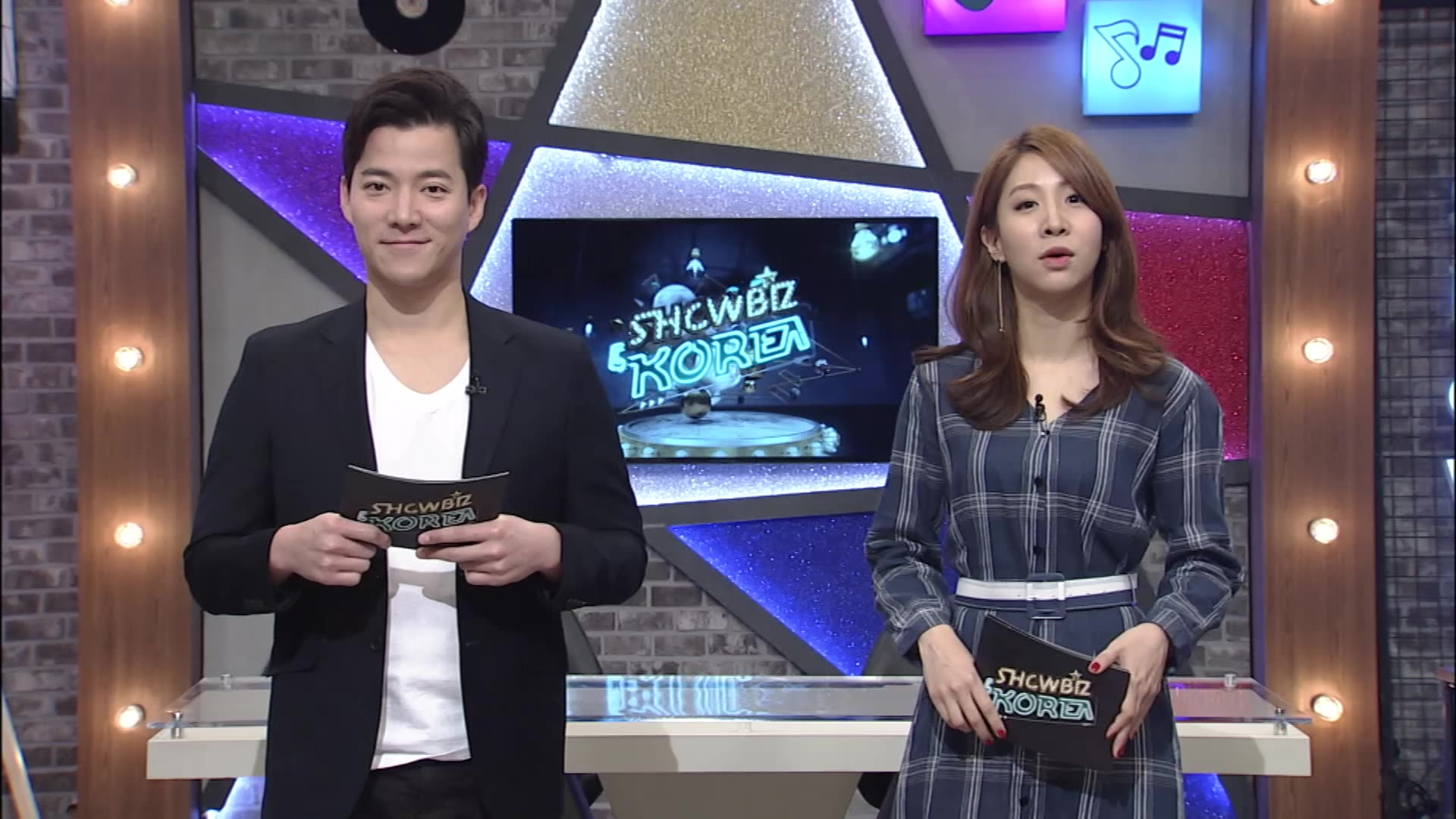 Showbiz Korea Episode 1990