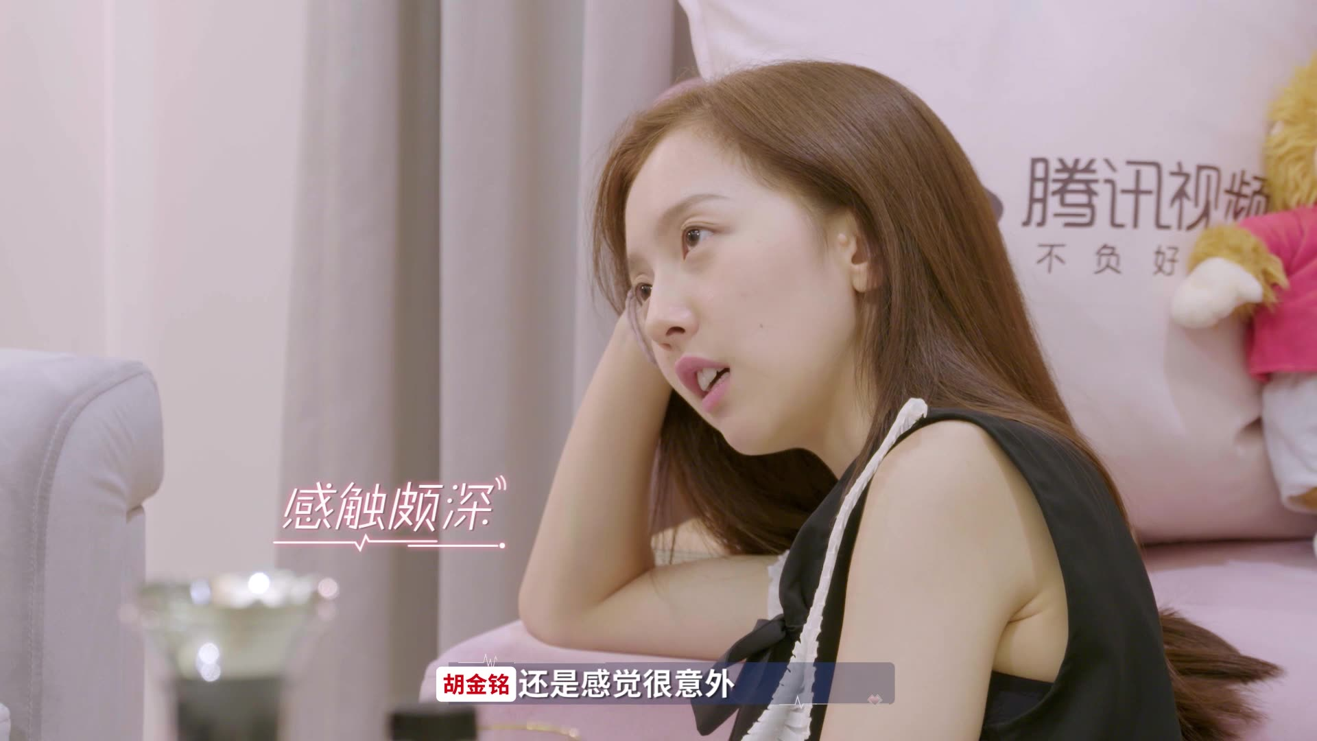 Heart Signal (Chinese Version) Episode 9