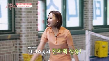 Song Ji Hyo's Beautiful Life Episode 3