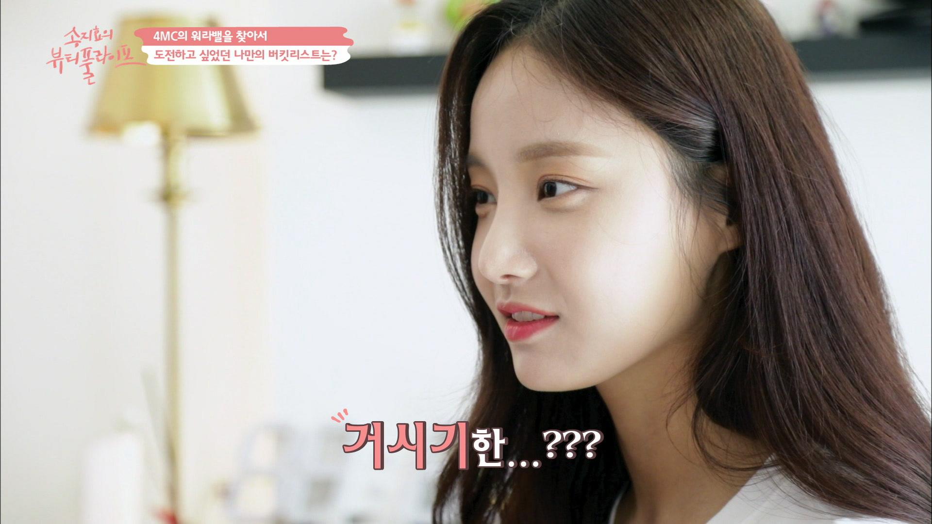 Song Ji Hyo's Beautiful Life Episode 7