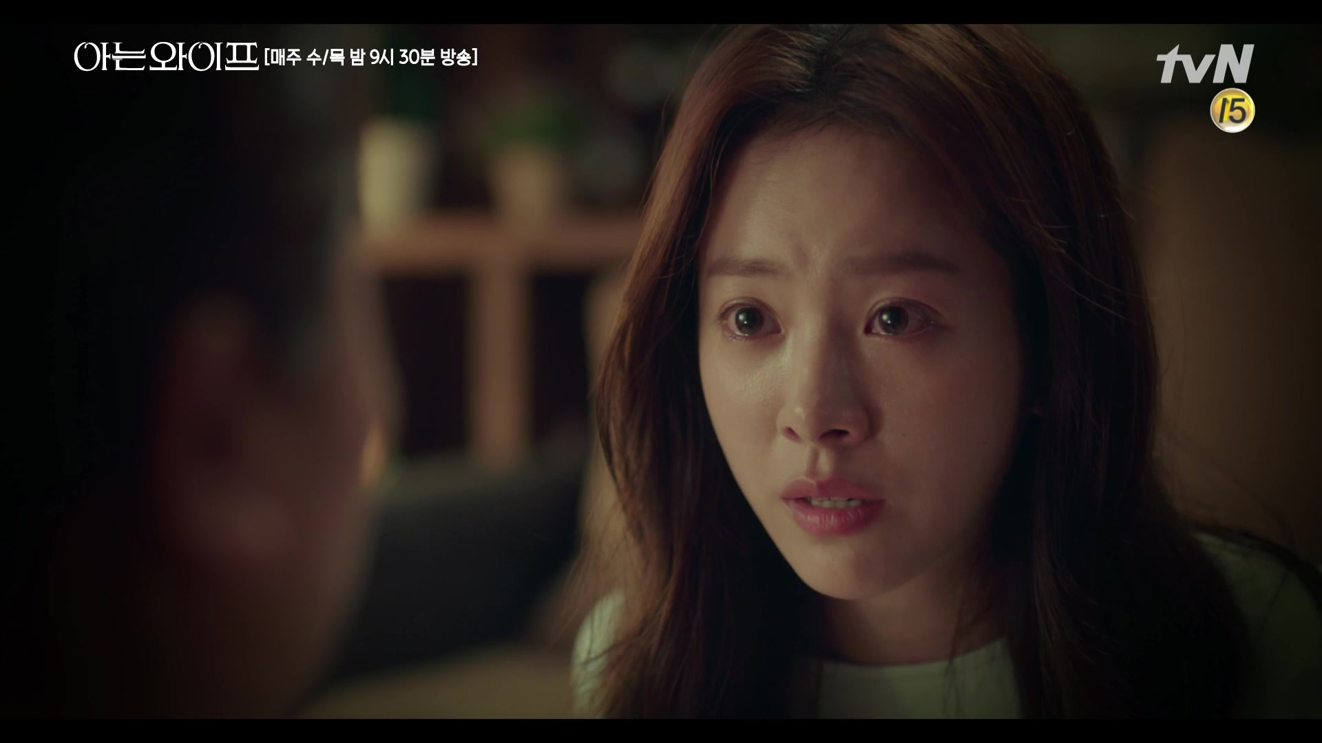 Episode 11 Preview: Familiar Wife