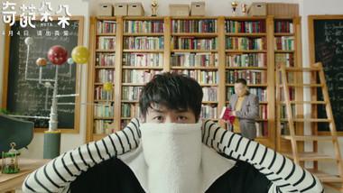 Trailer 3: Science & Sensibility