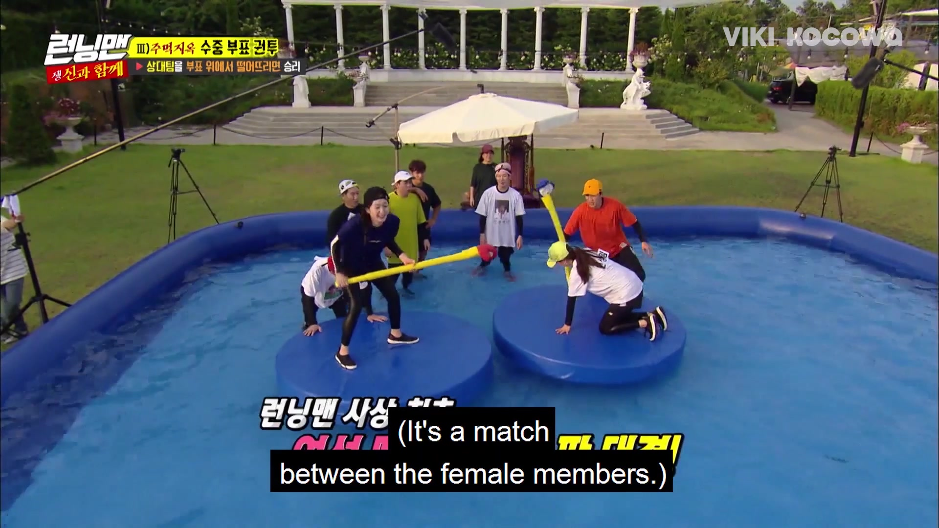 Episode 415 Highlight: Running Man