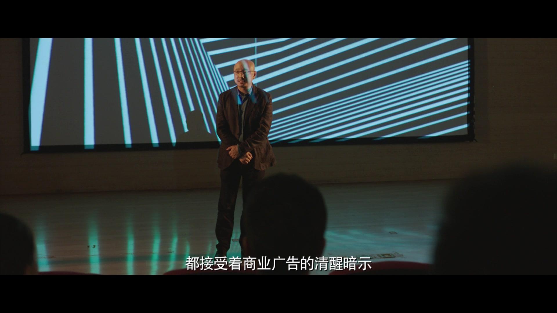 Trailer 2: The Great Hypnotist