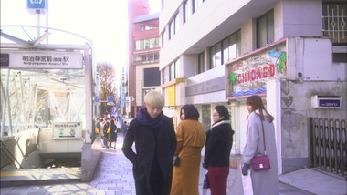 Tokyo Tarareba Girls Episode 1