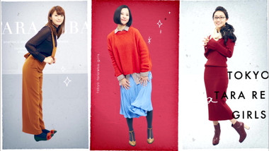 Tokyo Tarareba Girls Episode 6