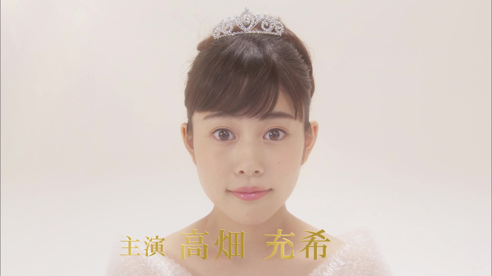 Trailer: Overprotected Kahoko