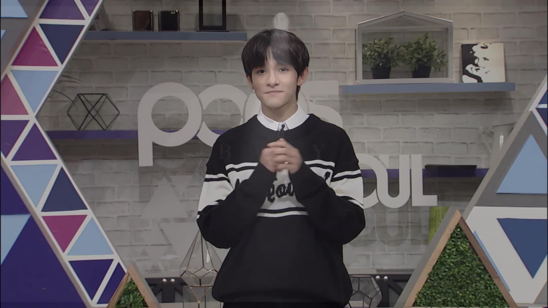 Pops in Seoul Episode 3836