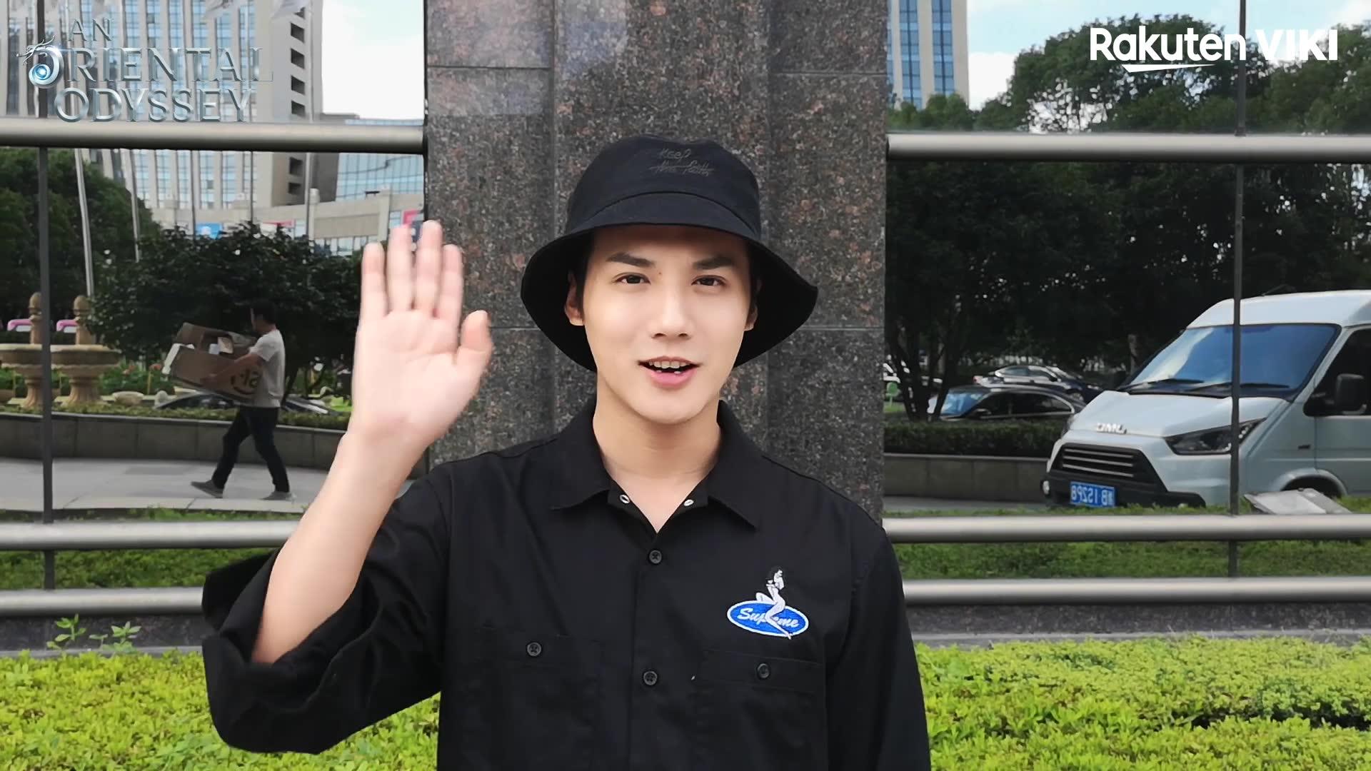 Zhang Ye Cheng's Shoutout to Viki Fans: An Oriental Odyssey