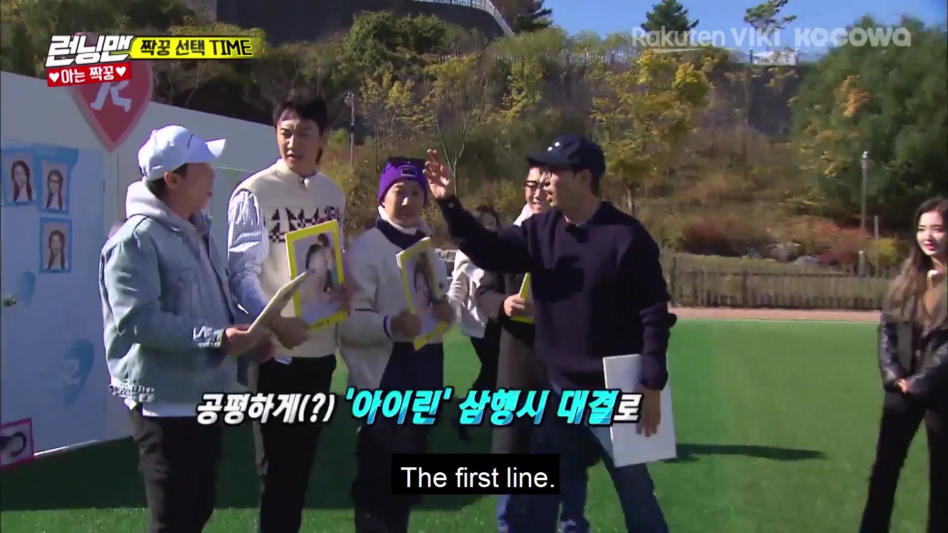 Episode 426 Highlight: Running Man