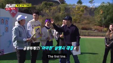 Running Man - 런닝맨 - Watch Full Episodes Free - Korea - TV Shows