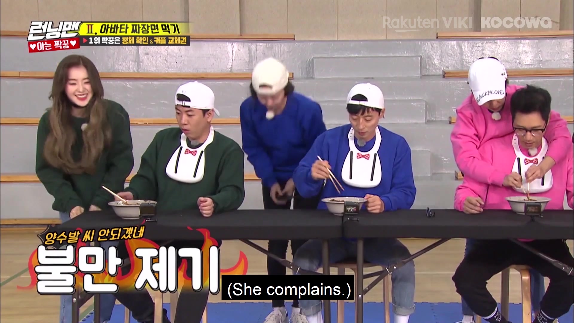 Episode 427 Highlight: Running Man