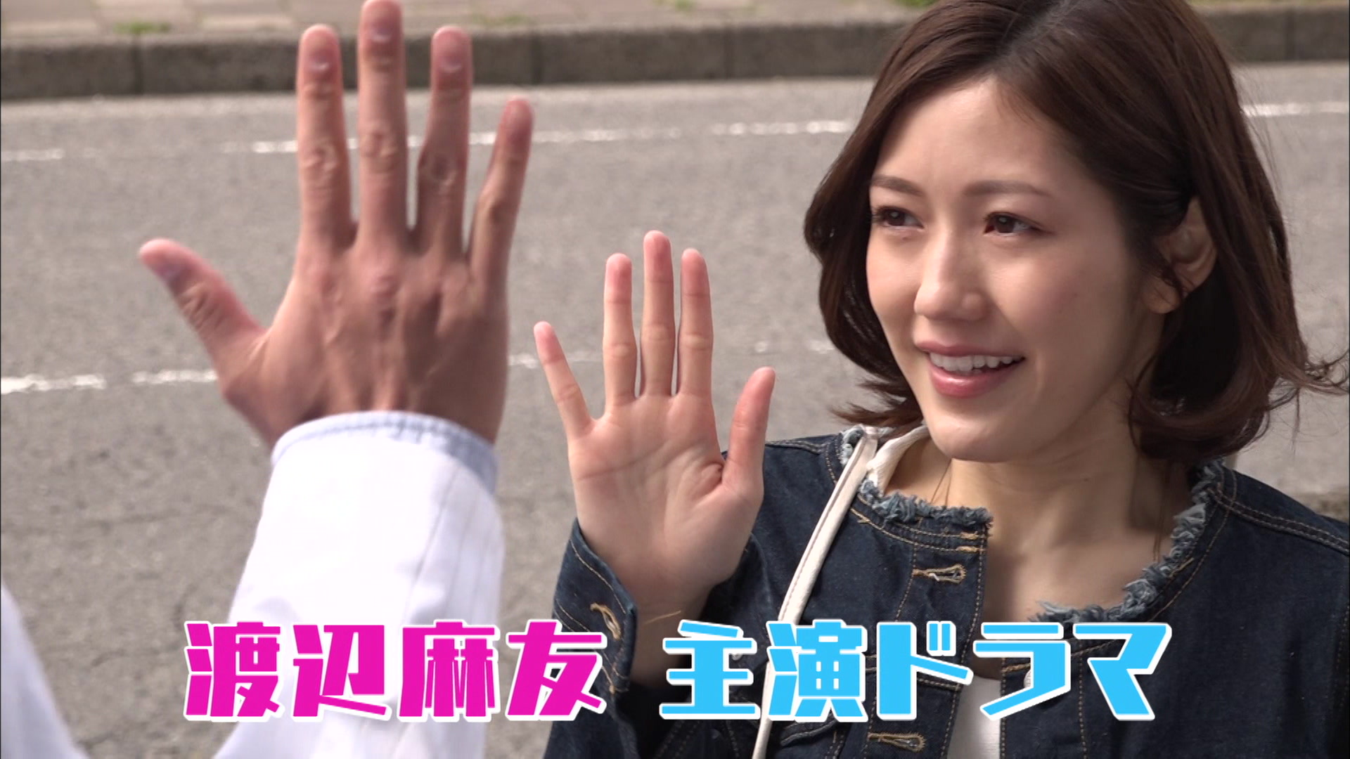 Trailer: Good-bye, Enari-kun