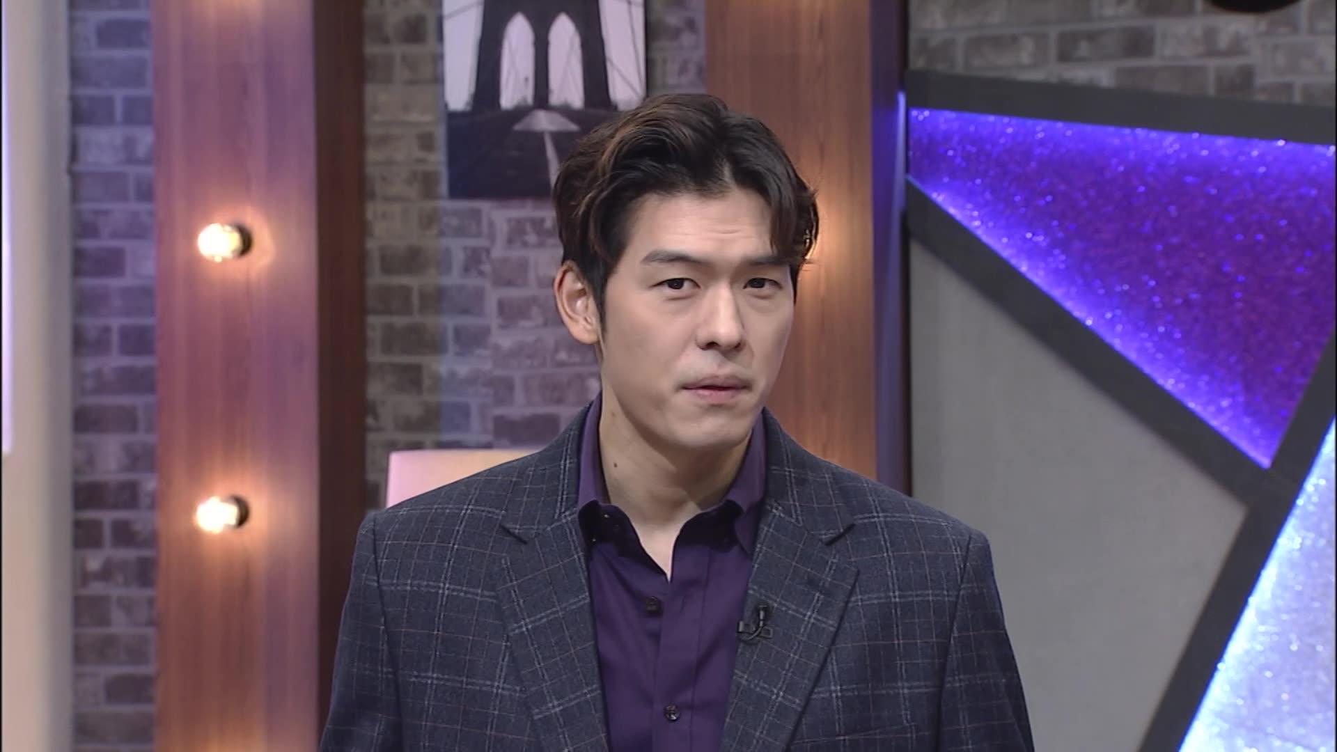 Showbiz Korea Episode 2048