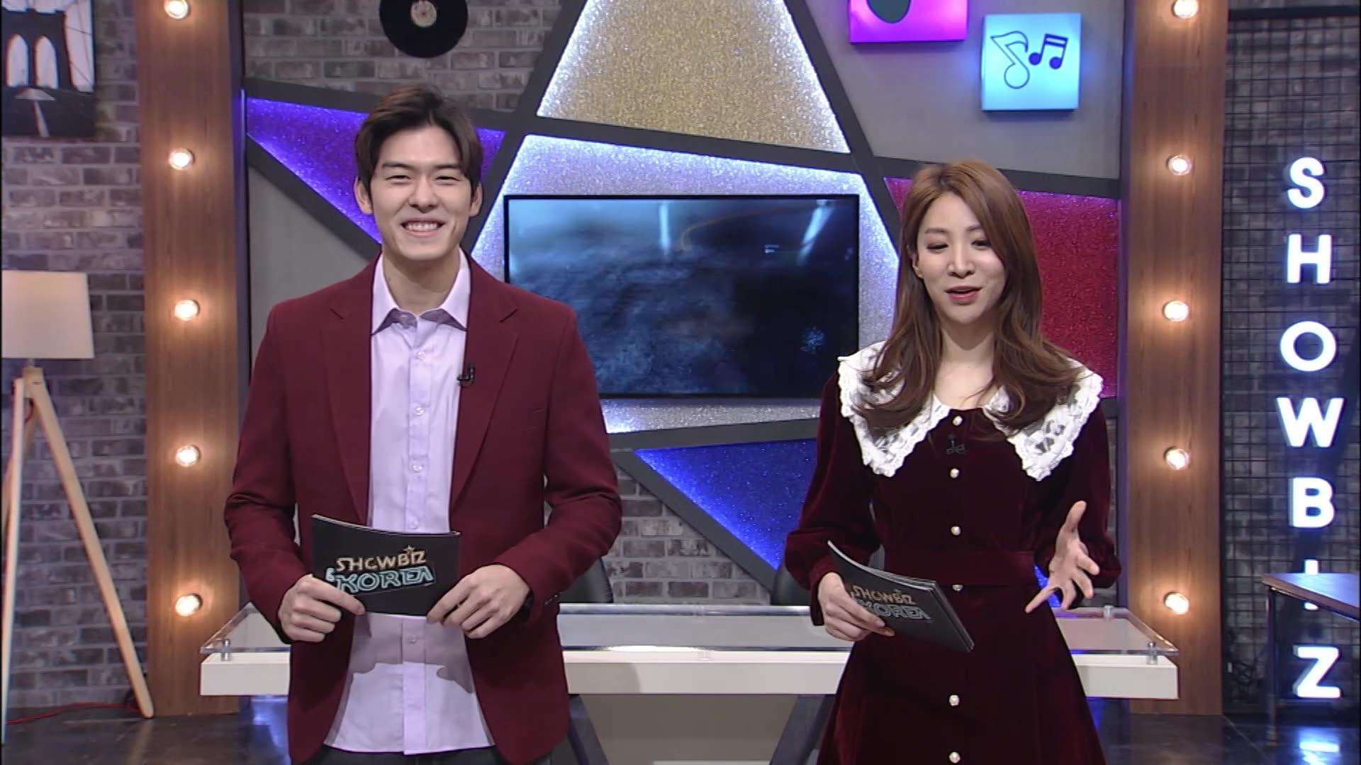 Showbiz Korea Episode 2050