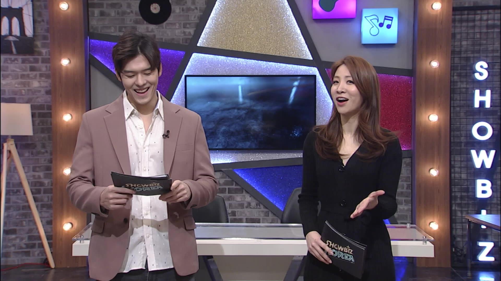 Showbiz Korea Episode 2051
