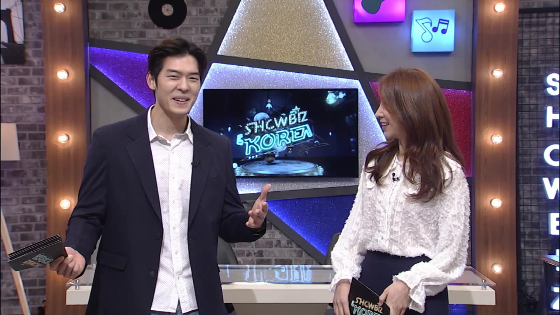 Showbiz Korea Episode 2055