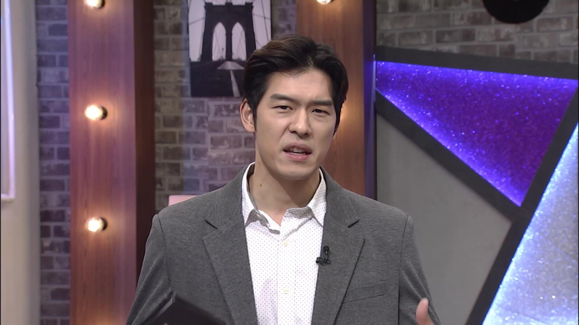 Showbiz Korea Episode 2056