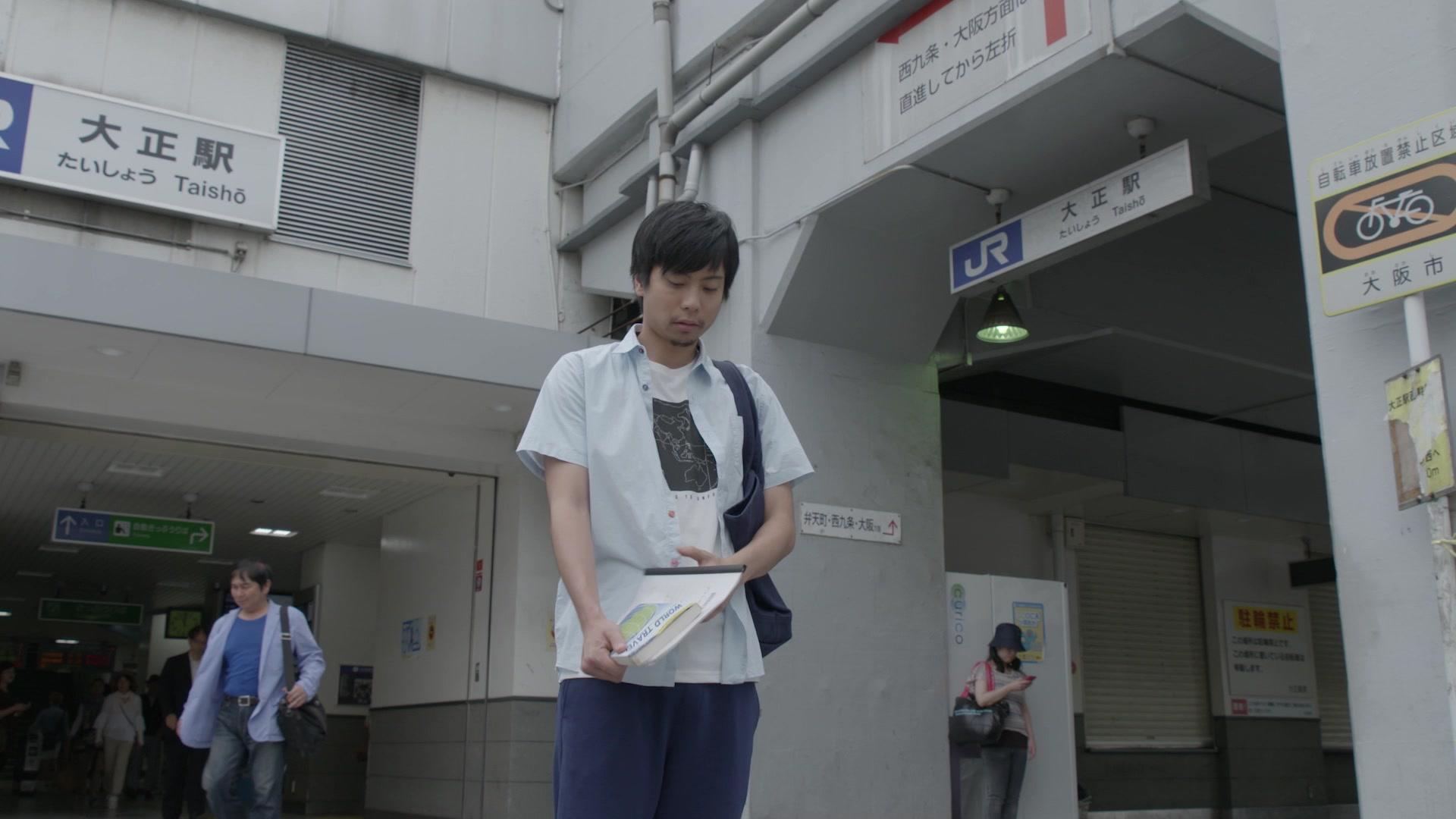Osaka Loop Line Episode 3