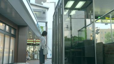 Osaka Loop Line 2 Episode 6
