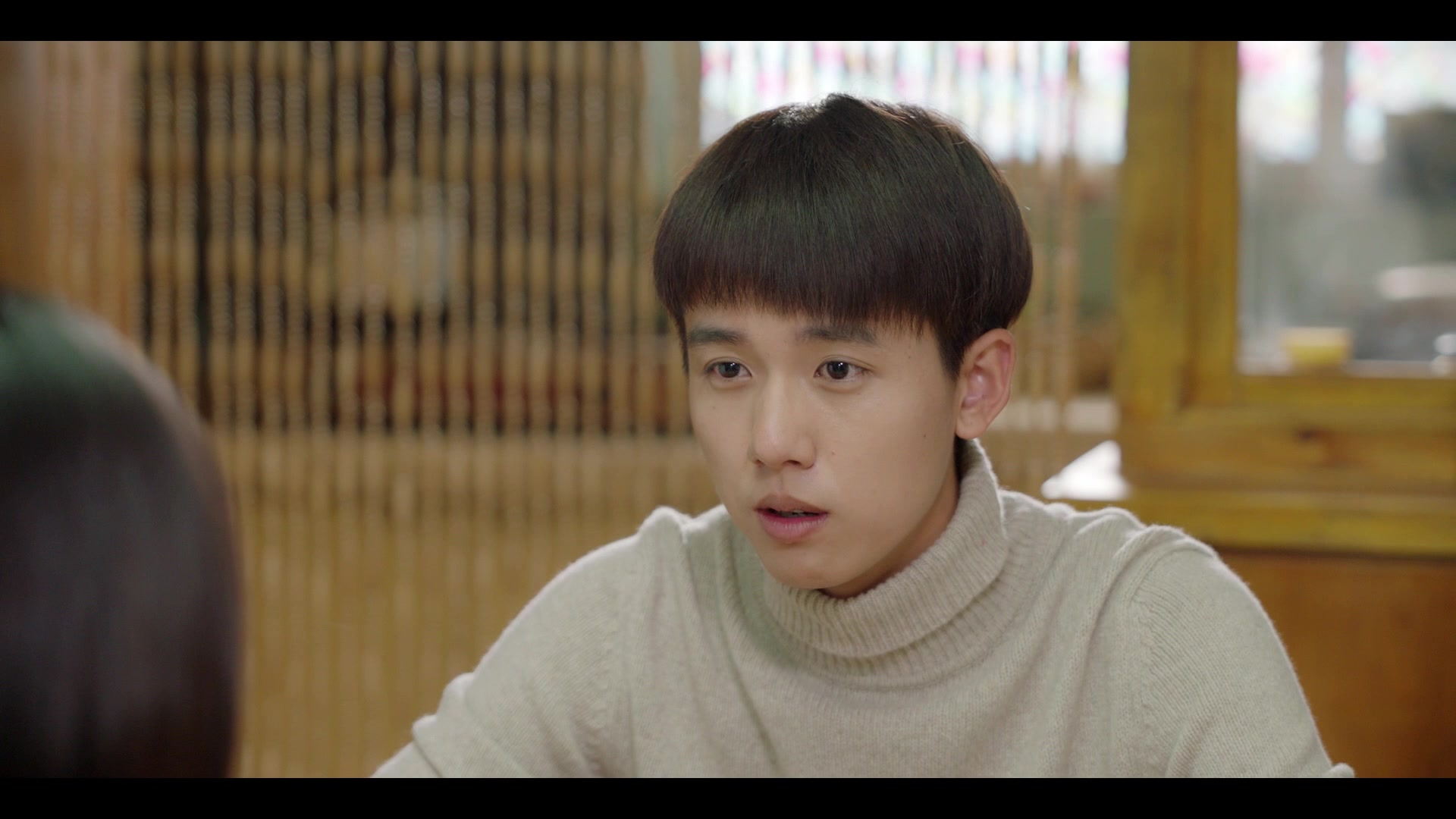 When We Were Young Episode 20