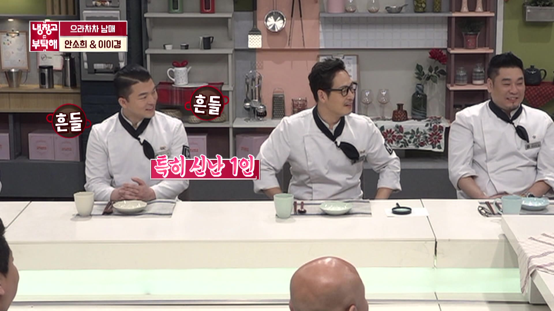 Please Take Care of My Refrigerator Episode 220