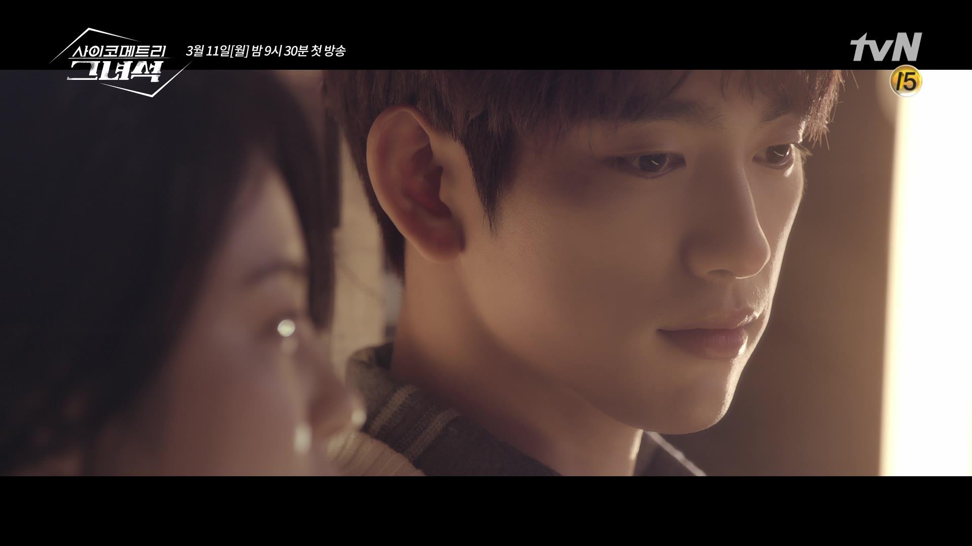 Secret Teaser 3 - Lee Ahn: Él es sicométrico