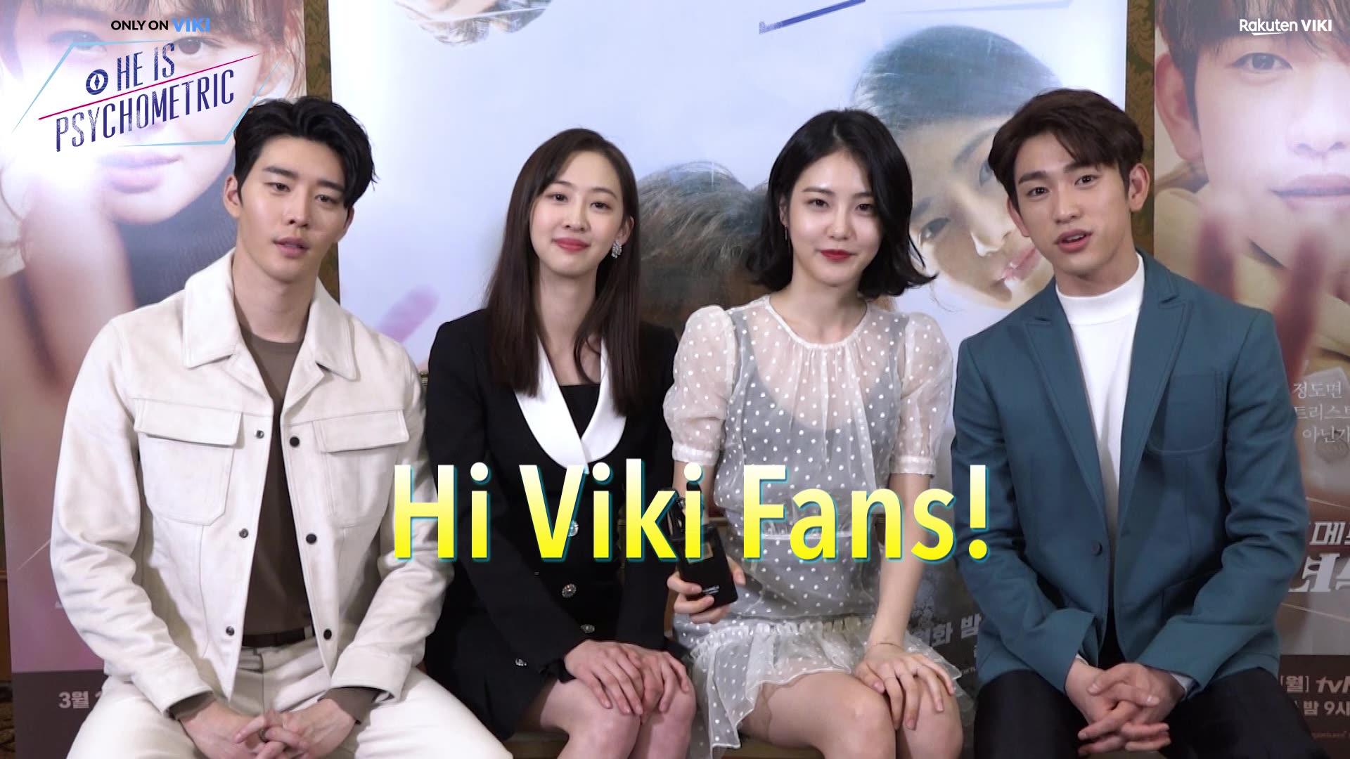 Shoutout to Viki Fans: He Is Psychometric