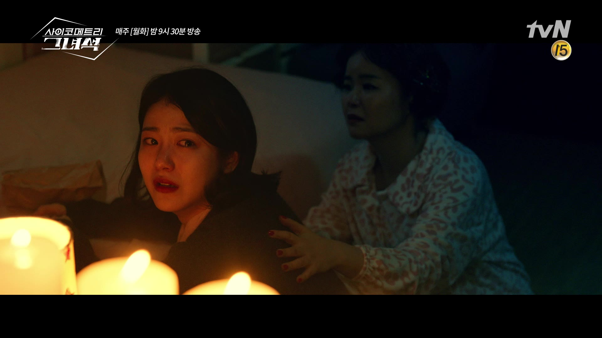 Episode 5 Preview: He Is Psychometric