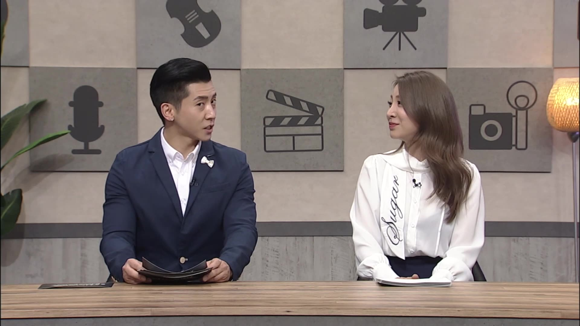 Showbiz Korea Episode 2120