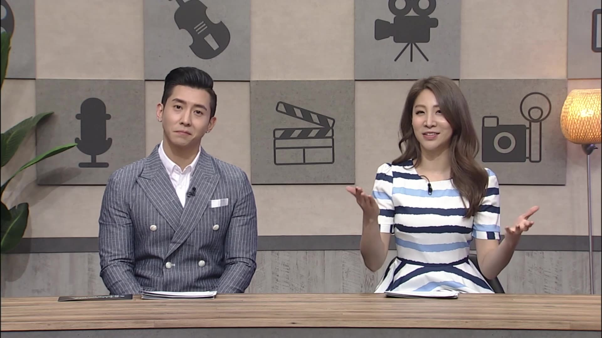 Showbiz Korea Episode 2121