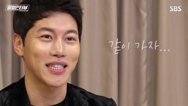 Jang Ryong Special 2: El sacerdote furioso
