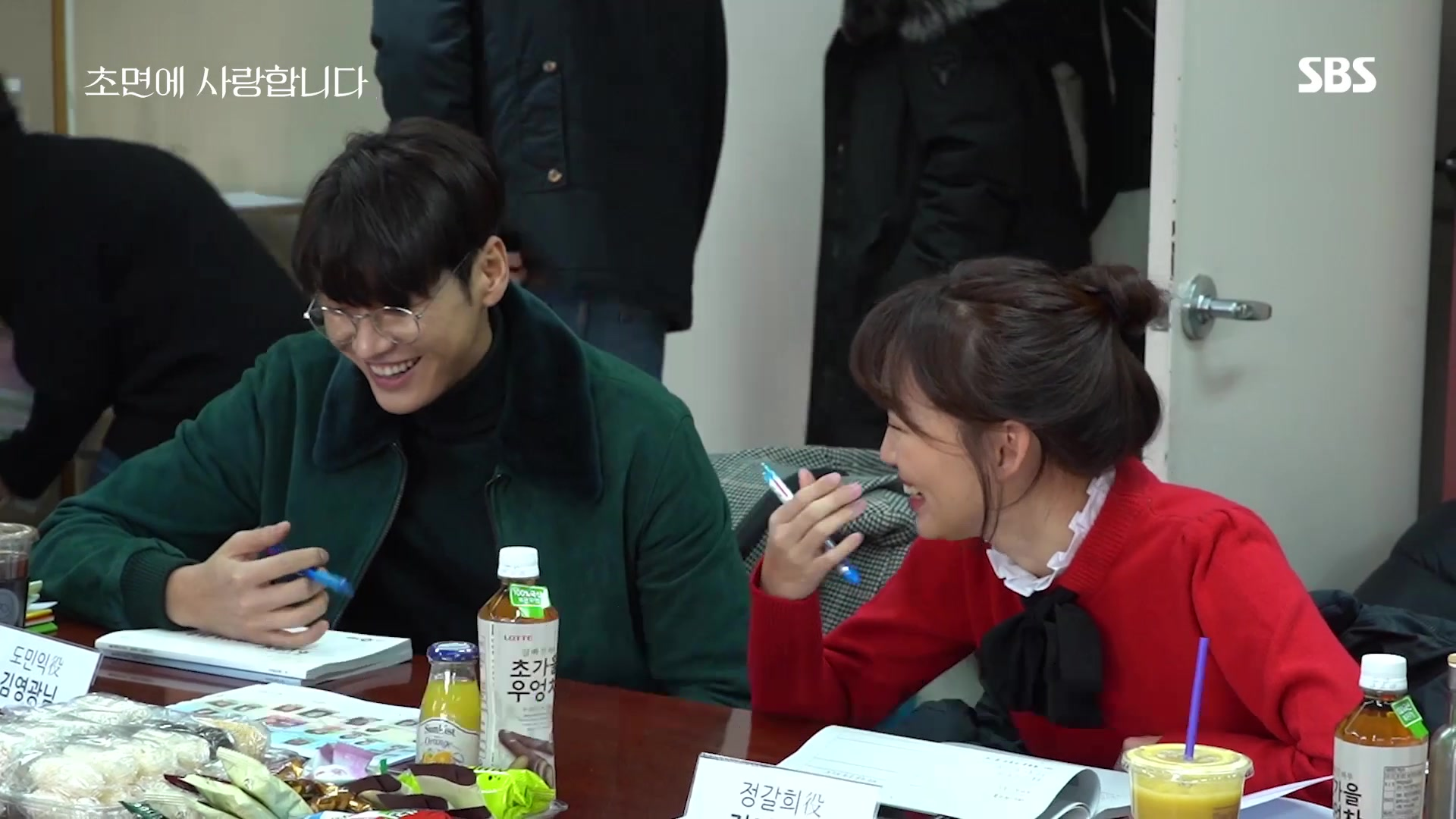 Making 4: Script Reading: The Secret Life of My Secretary