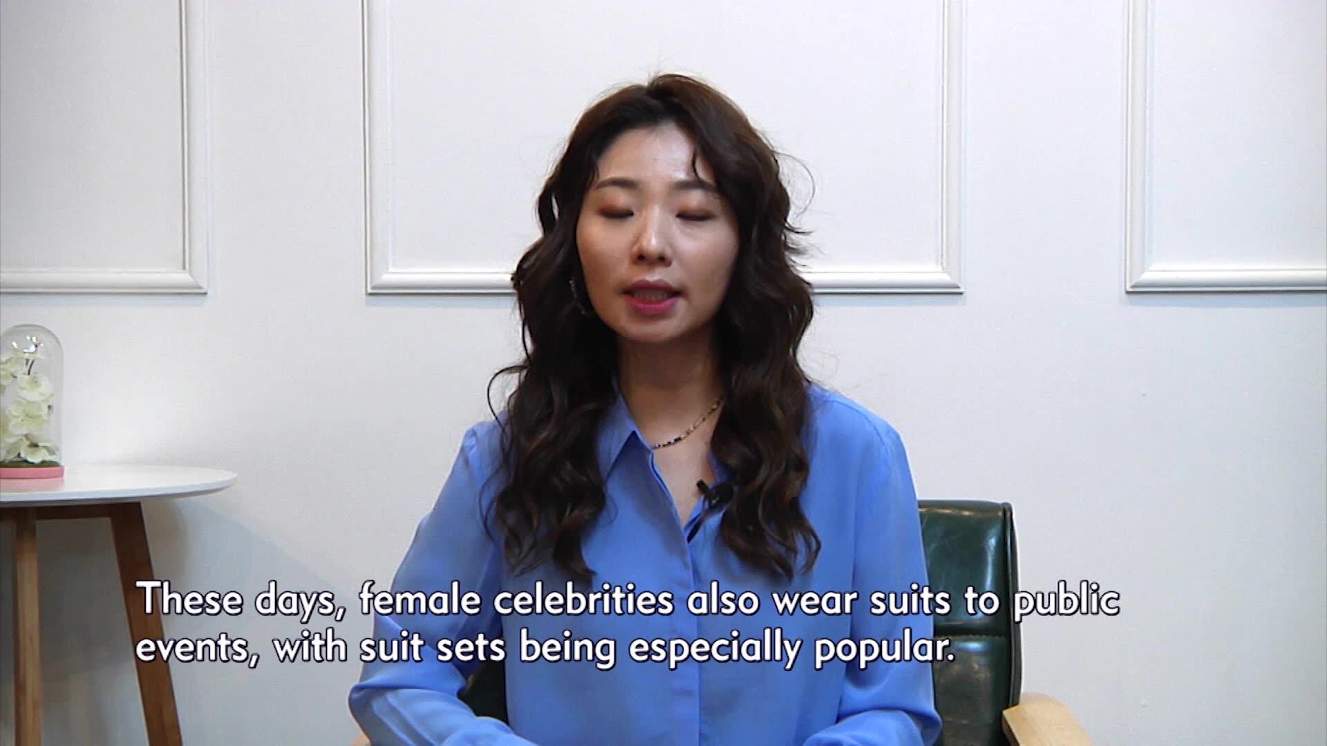 Showbiz Korea Episode 2142: Suit Styles for Women with Han Ye-seul(한예슬) & Jun Ji-hyun(전지현)