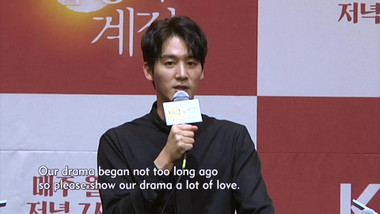 Showbiz Korea Episode 2155: Oh Chang seok(오창석) & Yoon Soy(윤소이)'s Interview for drama 'A Place in the Sun(태양의 계절)'