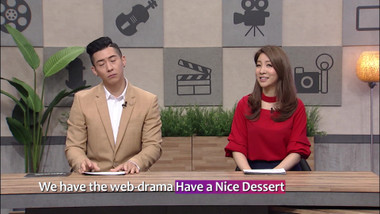 Showbiz Korea Episode 2159: Hello, WEB! Drama 'Drunk in Good Taste(좋맛탱)'