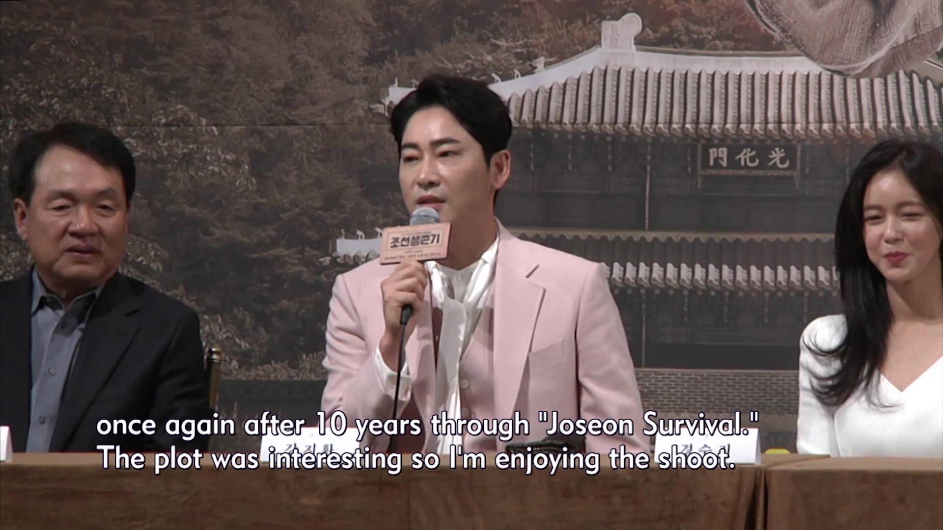 Showbiz Korea Episode 2160: Kang Ji-hwan(강지환)'s Interview for drama 'Joseon  Survival(조선생존기)'