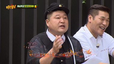 Ask Us Anything Episode 184: Kim Dong Jun(ZE:A), Lee Elijah