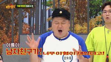 Ask Us Anything Episode 198: NCT 127, Shin Bong Sun, Park Mi Sun