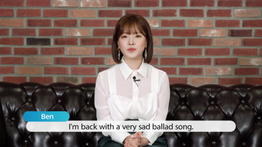 Pops in Seoul Episode 3987: Heart-rending Breakup Song! BEN(벤)'s Interview for 'Thank You for Goodbye(헤어져줘서 고마워)'