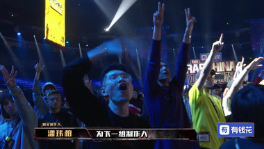 The Rap of China 2019 Episode 1