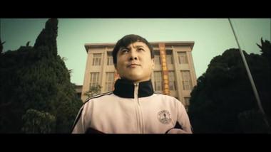 Trailer: Goodbye Mr. Loser