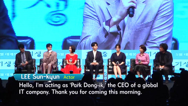 Showbiz Korea Episode 2161: Bong Joon-ho(봉준호) & Song Kang-ho(송강호)'s Interview for tragicomedy movie 'Parasite(기생충)'