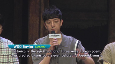 Showbiz Korea Episode 2178: Swag Age Shout Out, Joseon(스웨그에이지 외쳐, 조선)! fuses tradition with modern times