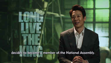 Showbiz Korea Episode 2181: 'Long Live the King(롱 리브 더 킹 목포 영웅)''s Film SNEAK REVIEW with Kim Rae-won(김래원)