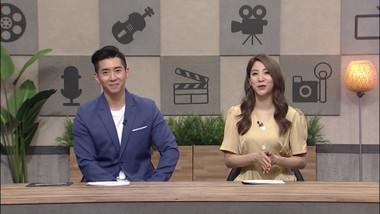 Showbiz Korea Episode 2184: Hello, WEB! Drama 'It's Okay to be Trivial(하찮아도 괜찮아)'