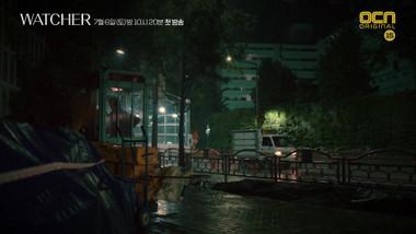 Trailer 1: Watcher