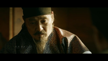 The Longest Day In Chang'an Episode 9