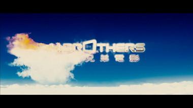 Trailer: Love