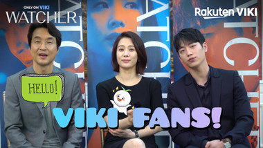 Shoutout to Viki Fans: Watcher